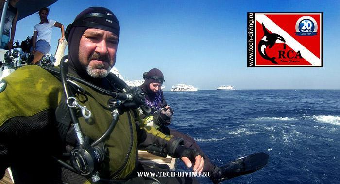 Технический дайвинг на Красном море.